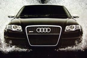 """Audi sponsert öffentliche Modellschule – Seehofer: """"Ein leuchtendes Beispiel"""""""