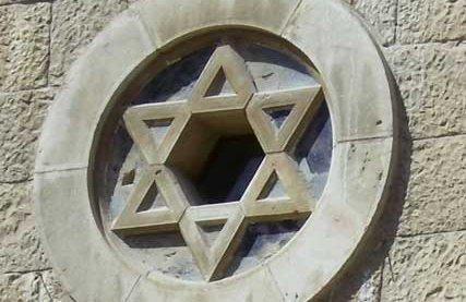 Schulen seien wichtig für die Ausbildung eine jüdischen Identität, befindet etwa Josef Schuster, Präsident des Zentralrats der Juden in Deutschland. Foto: zeevveez / flickr (CC BY 2.0)