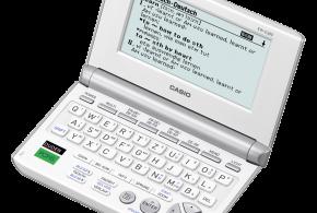 Rechtzeitig zum Schulstart: Das neue EX-word EW-G200