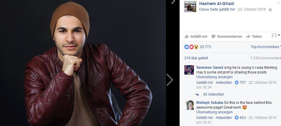 Hashem Al-Ghaili ist mit seiner Facebook-Seite extrem erfolgreich (Screenshot).