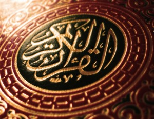 Koran-Buchdeckel-Vignette