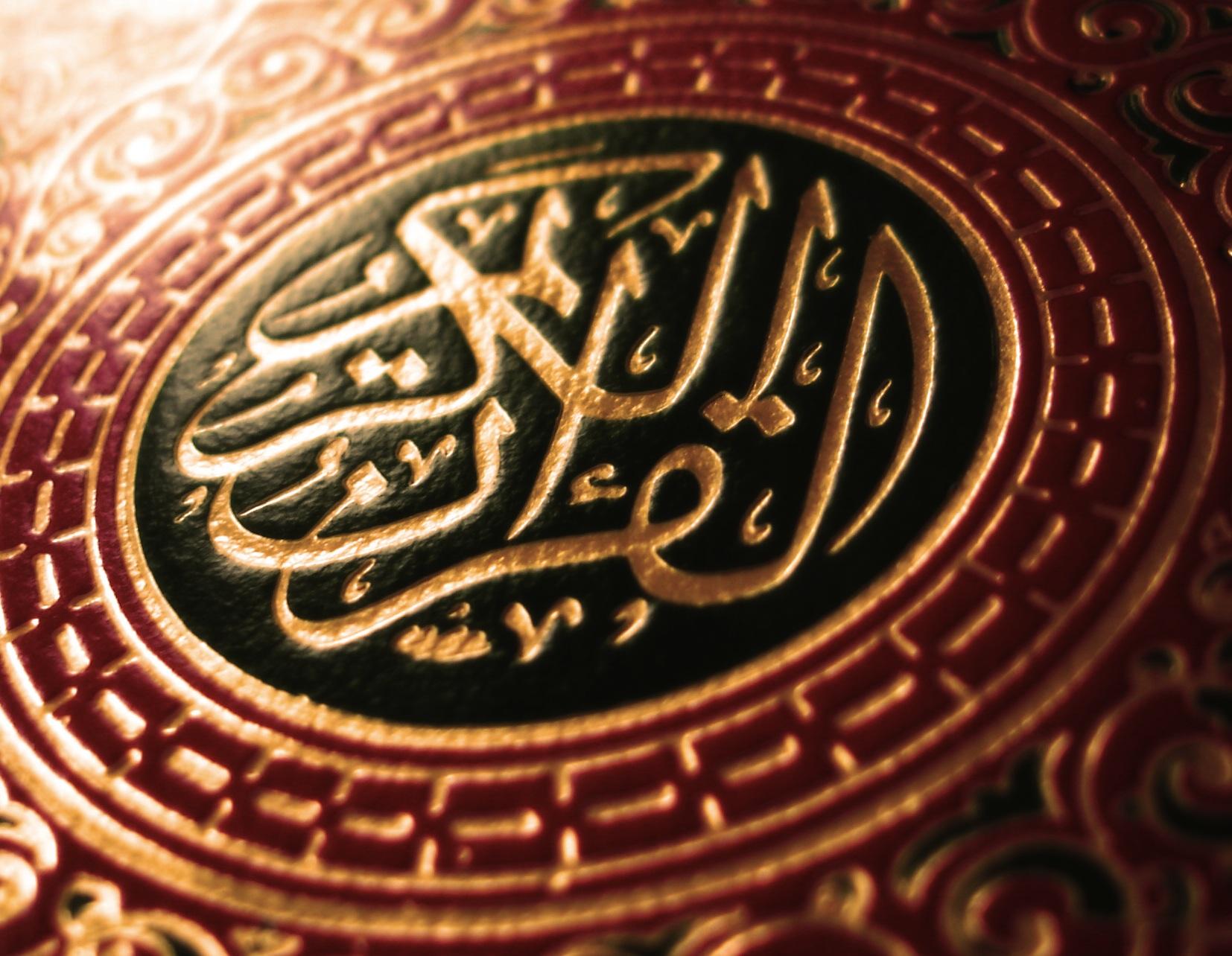Gericht weist Forderung von Islamverbänden nach mehr Einfluss auf den Religionsunterricht zurück