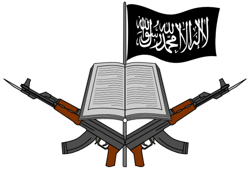 "Das Logo von Boko Haram stellt den Kampf gegen Bücher in den Mittelpunkt. (Bild: ""Logo of Boko Haram"" von ArnoldPlaton - Eigenes Werk, based on screenshots from here. CC BY-SA 3.0 über Wikimedia Commons)"