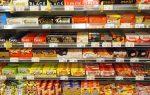 Verschüchterte Kinder, die staunend vor der bunten Warenwelt in unseren Supermärkten stehen, diese Klischeevorstellung von Flüchtlingen geht an der Realität meist vorbei. Foto: garycycles / Wikimedia Commons (CC BY 2.0)