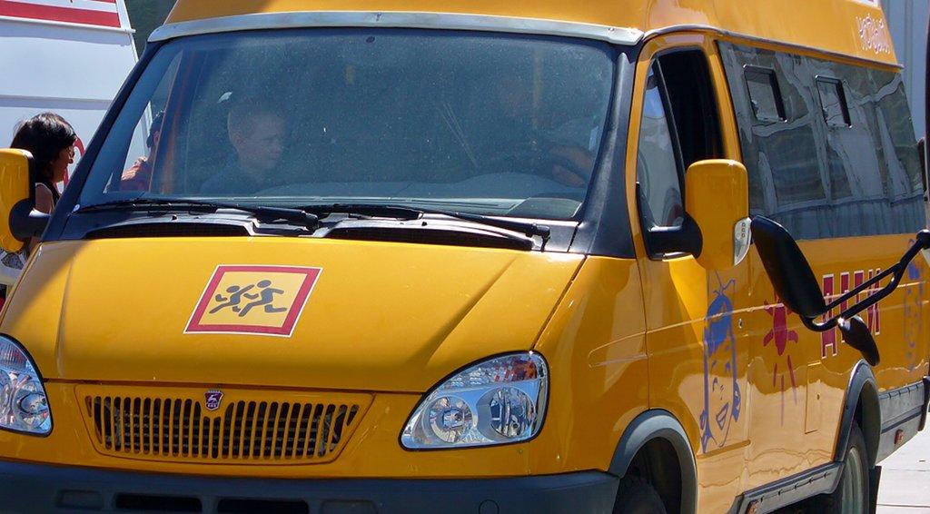 Eigentlich kaum vorstellbar, einen Jugendlichen in einem Kleinbus zu vergessen. Foto: Arnar Ram 2 / Wikimedia Commons (CC BY-SA 3.0)