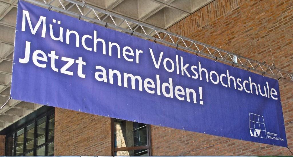 Zu den Trägern der Weiterbildung gehören die Volkshochschulen. Foto: Schlaier / Wikimedia Commons(CC BY-SA 3.0)