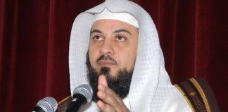 Der islamistische Prediger Muhammad Al Arifi soll in der Kita auftretreten sein. Foto: Wikimedia Commons (CC BY 2.0)