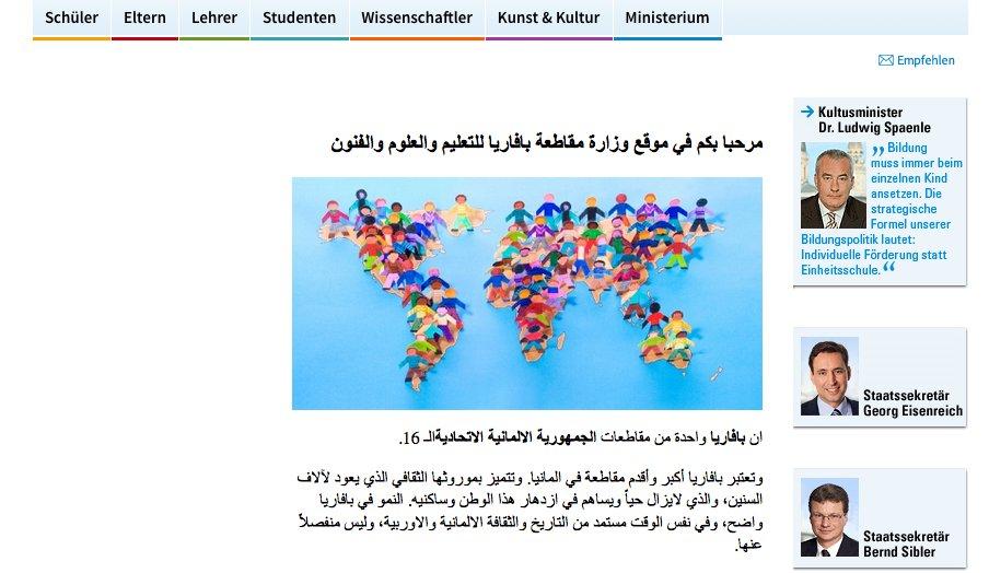 Englisch, Französisch, Russische, Türkisch und nun auch Arabisch: Auf seiner Webseite gibt sich das bayerische Kultusministerium polyglott. (Foto: Screenshot) (dpa)