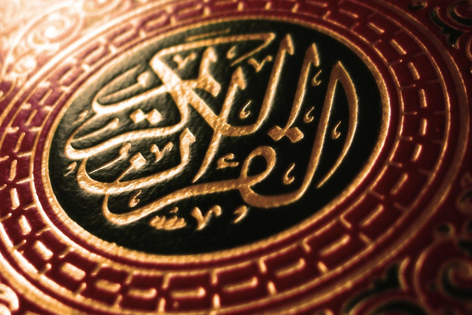 Das heilige Buch der Muslime: der Koran. Foto: crystalina/Wikimedia Commons (CC-BY-2.0)